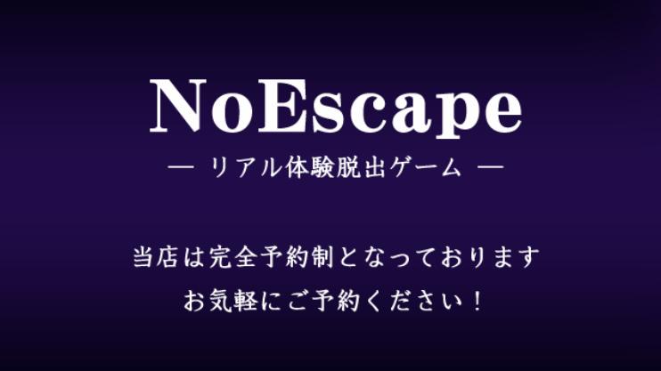 NoEscape
