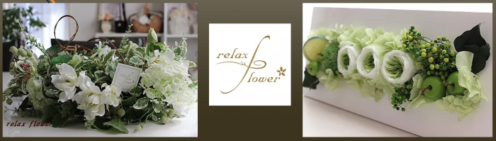 relax flower
