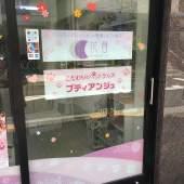 都営新宿線浜町駅からは徒歩2分です。駅近なのもうれしいポイントです。