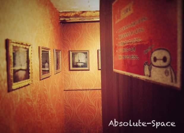 池袋【脱出ゲーム】絵画に隠されたロマンチックなメッセージを解き明かせ バラ色の美術館 Lv.2(初心者向け)