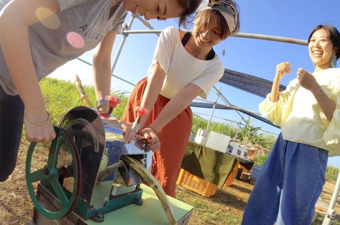 【畑で楽しい!&美味しい!】黒糖&島バナナ スイーツ作り体験
